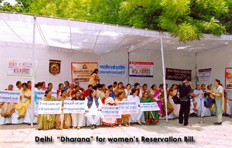 Women's Reservation Bill