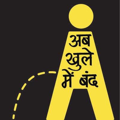 Ab Khule Mein Bandh